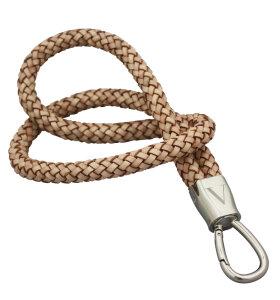 Verivinci - Kraftig flettet nøglekæde