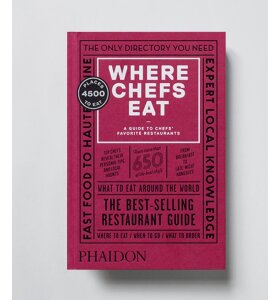 New Mags - Where Chefs Eat