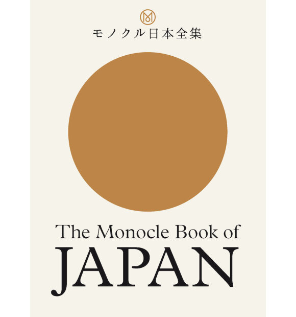 New Mags - The Monocle Book of Japan