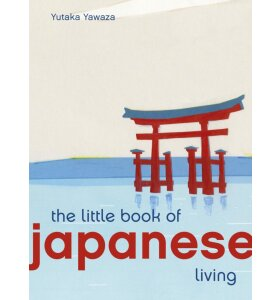 New Mags - The Little Book of Japanese Living