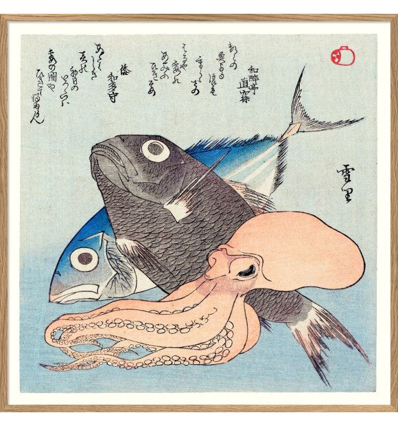 The Dybdahl Co. - Sashimi Gang #2, 30*30 Indrammet